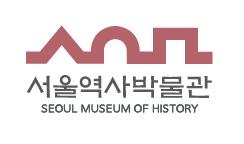 서울역사박물관 로고1.jpg