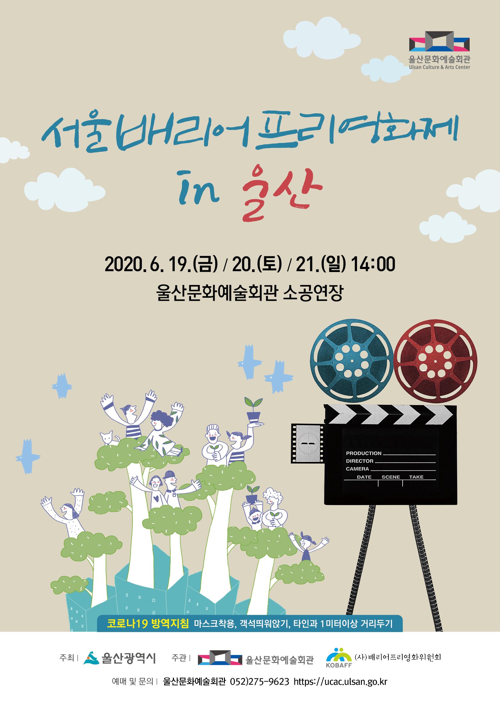 포스터 (4).jpg