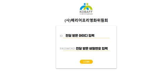 공동체상영 캡처 (1).jpg