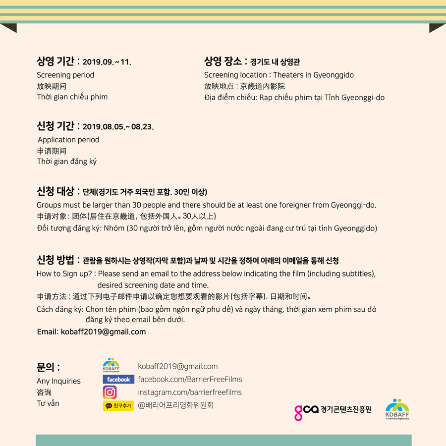 2019 우수영상물(페북인스타)2.jpg