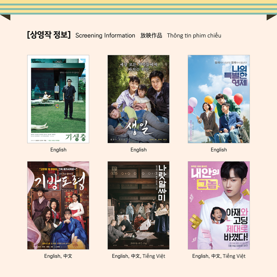 2019 우수영상물(페북인스타)3.jpg