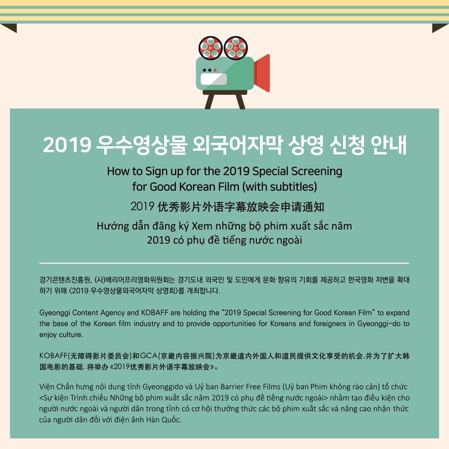 2019 우수영상물(페북인스타)1.jpg