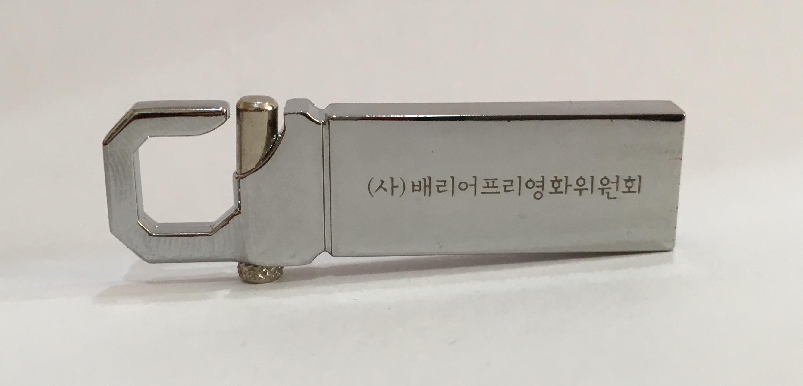 USB (2).jpg