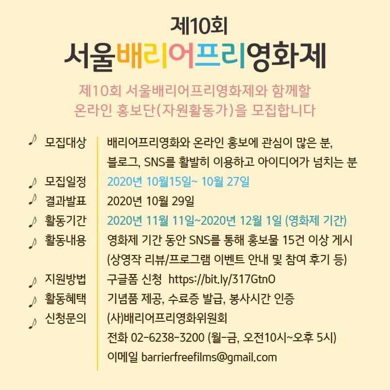 온라인홍보단모집_02_.jpg