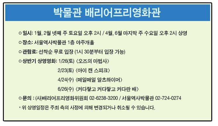 박물관 상영작2.JPG