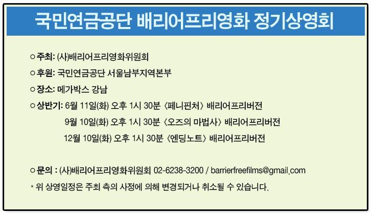 국민연금공단2.JPG