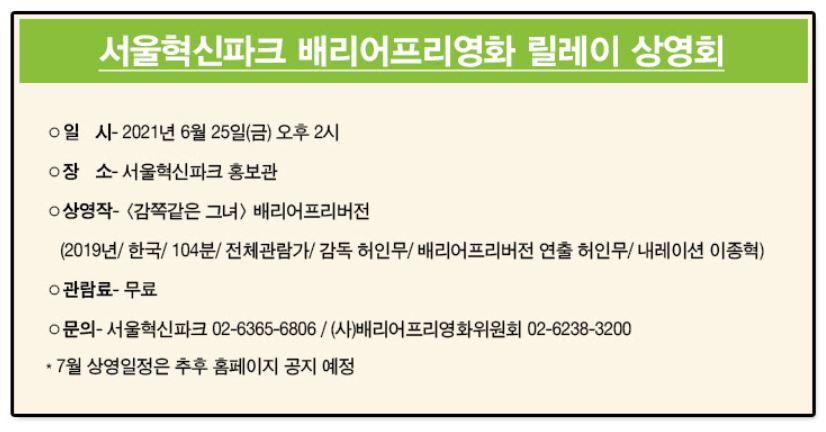 서울혁신파크02.JPG
