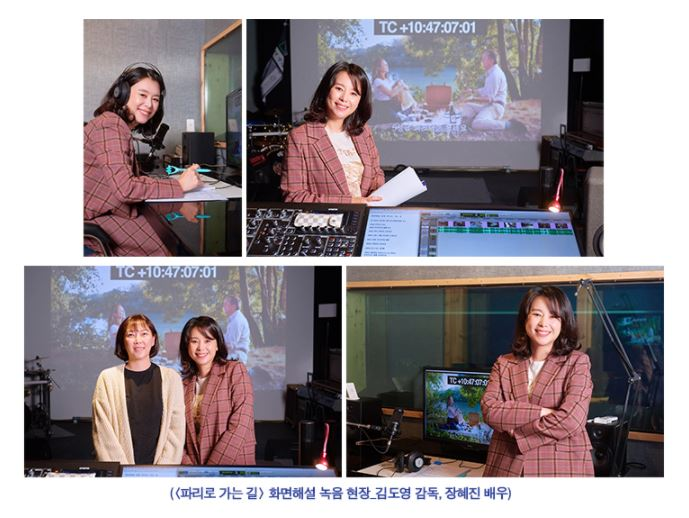 김도영 장혜진배우.JPG